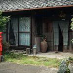 Ne pas faire de bruit et ne pas pénétrer dans une maison avec ses chaussures, voilà quelques-unes des règles de la maison japonaise.