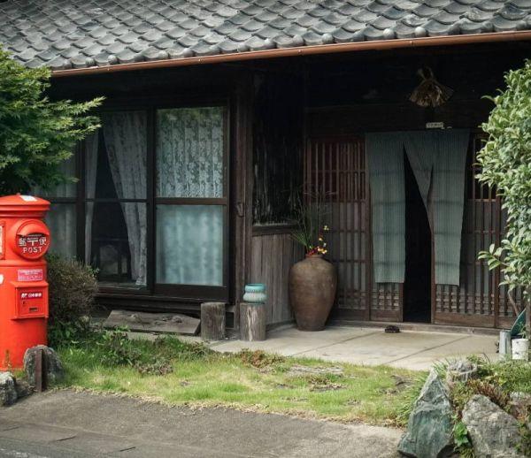 Petit manuel de savoir-vivre de la maison japonaise