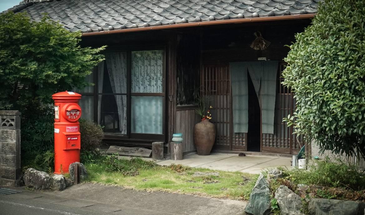 que faire ou ne pas faire dans une maison japonaise enlever ses chaussures en entrant dans une. Black Bedroom Furniture Sets. Home Design Ideas