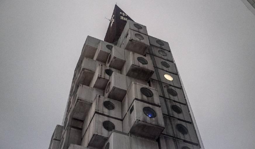 Seules 20 personnes vivent encore à l'intérieur de cette tour emblématique du mouvement métaboliste.
