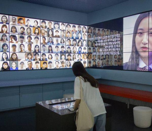 la-Corée-nous-inspire
