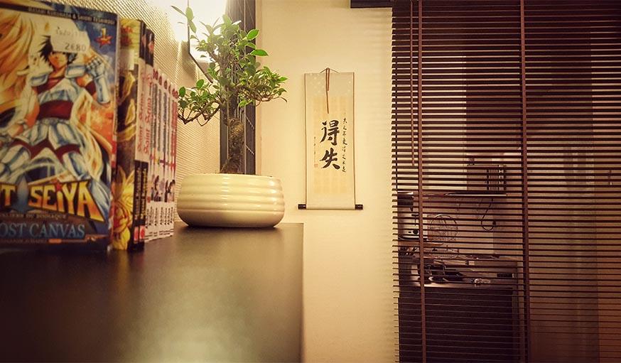 Chambre japonaise finest chambre japonaise with chambre for Appartement design japonais
