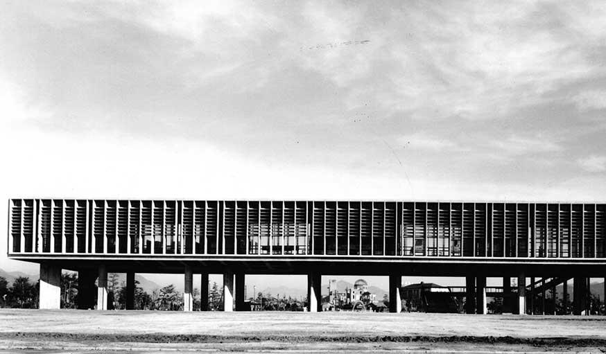 Centre pour la paix à Hiroshima (1952).