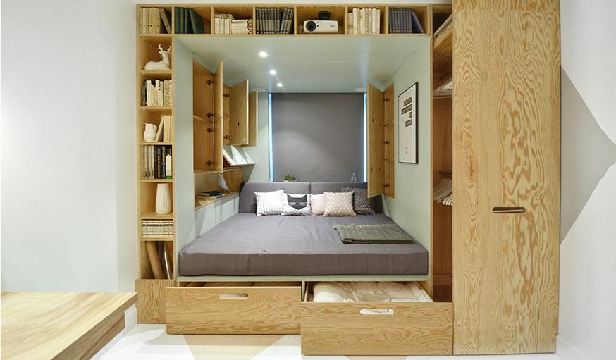 petite chambre ado optimis e ranger une chambre avec un cube multifonctions. Black Bedroom Furniture Sets. Home Design Ideas