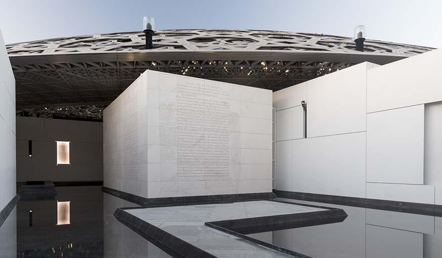 Jenny Holzer pour le Louvre Abu Dhabi.