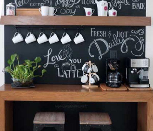 6 idées pour installer un coin café dans votre cuisine