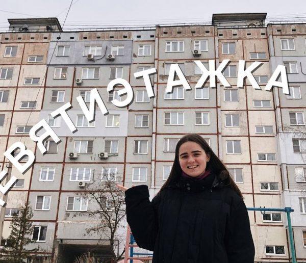 À quoi ressemble un appartement minimaliste typique russe ?